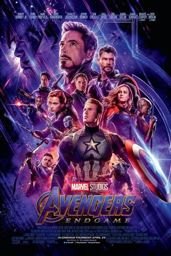 AVENGERS: ENDGAME <span>(2019)</span> artwork