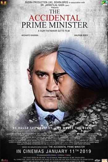 THE ACCIDENTAL PRIME MINISTER <span>(2018)</span> artwork