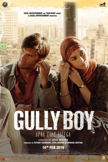 GULLY BOY <span>(2019)</span> artwork