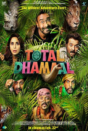 TOTAL DHAMAAL <span>(2019)</span> artwork