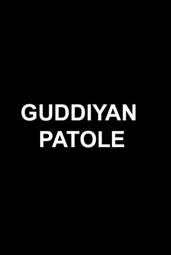 GUDDIYAN PATOLE artwork