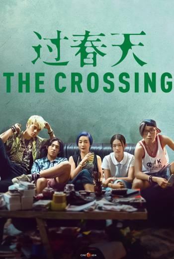 THE CROSSING artwork