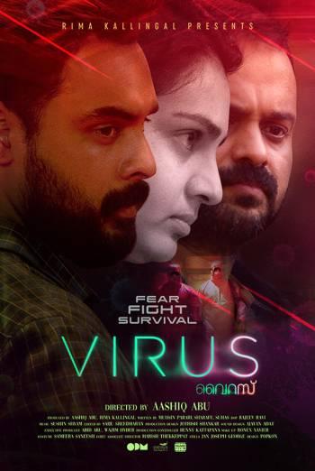 VIRUS <span>(2019)</span> artwork