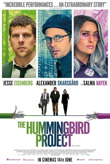 THE HUMMINGBIRD PROJECT <span>(2018)</span> artwork