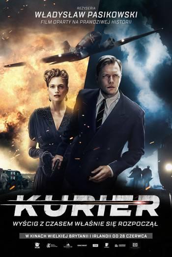 KURIER <span>(2019)</span> artwork