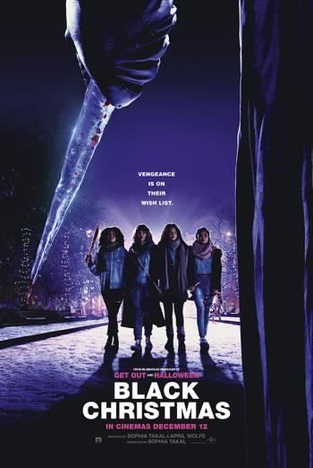 BLACK CHRISTMAS <span>(2019)</span> artwork