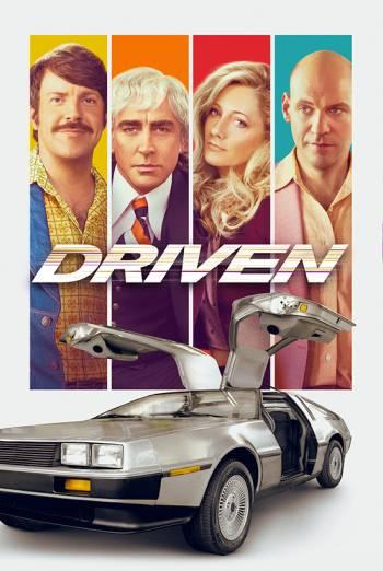 DRIVEN <span>(2018)</span> artwork