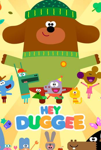 Hey Duggee at the Cinema - Autumn Collection Poster