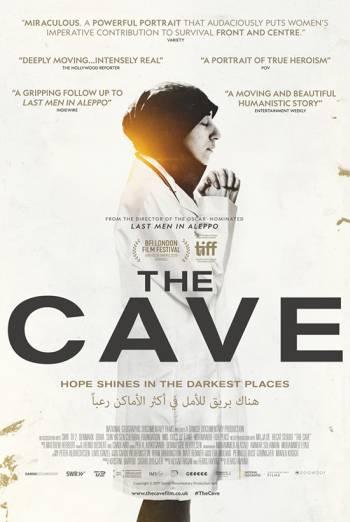 THE CAVE <span>(2019)</span> artwork
