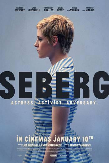 SEBERG <span>(2019)</span> artwork