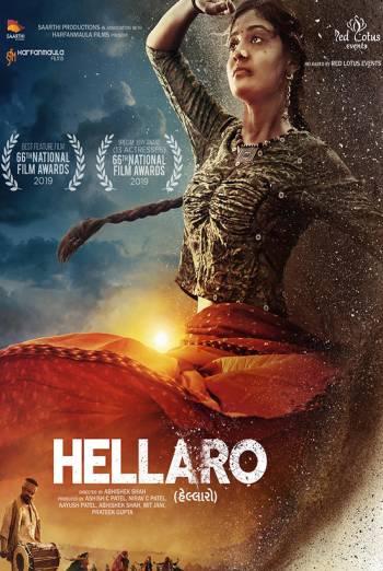 HELLARO <span>(2019)</span> artwork