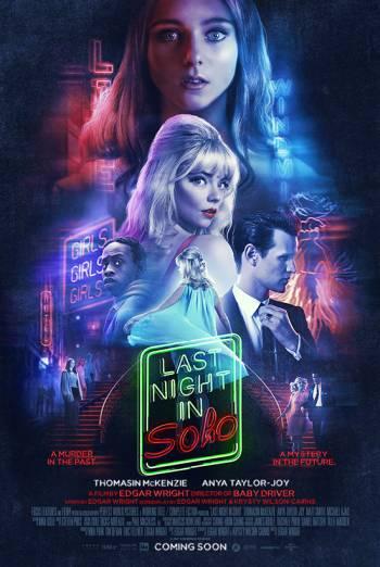 Film poster for: Last Night In Soho