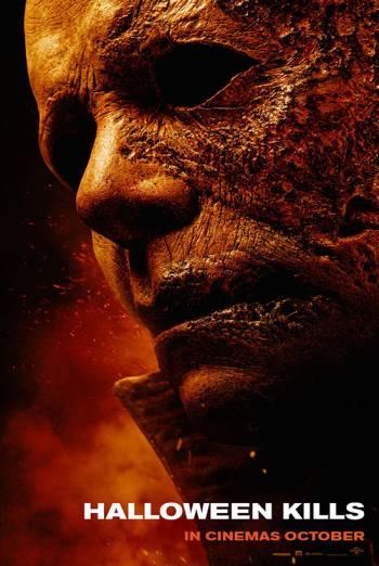 Film poster for: Halloween Kills