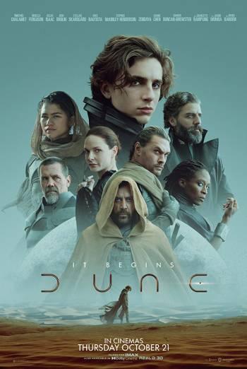 Film poster for: Dune