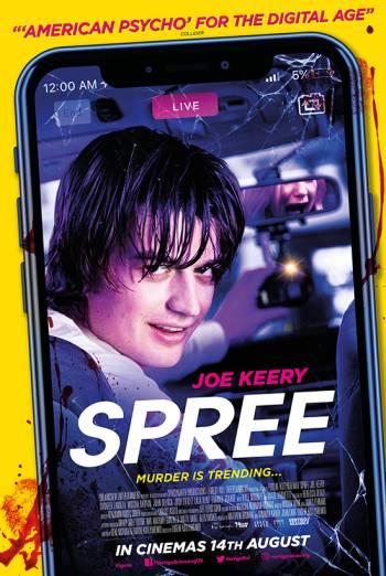 SPREE <span>(2020)</span> artwork