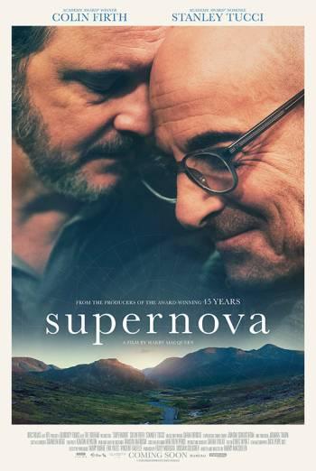 Film poster for: Supernova