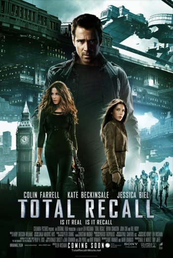 TOTAL RECALL <span>(2012)</span> artwork