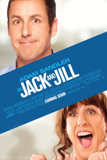 "JACK AND JILL <span>[INTERNATIONAL TRAILER A (""COMING SOON"")]</span> artwork"