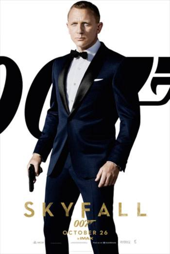 SKYFALL <span>[Additional material,Audio commentary by prducers Barbara Broccoli and Michael G. Wilson and production designer Dannis Gassner]</span> artwork